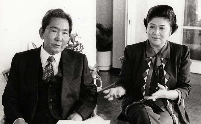 The Marcoses in Hawaii