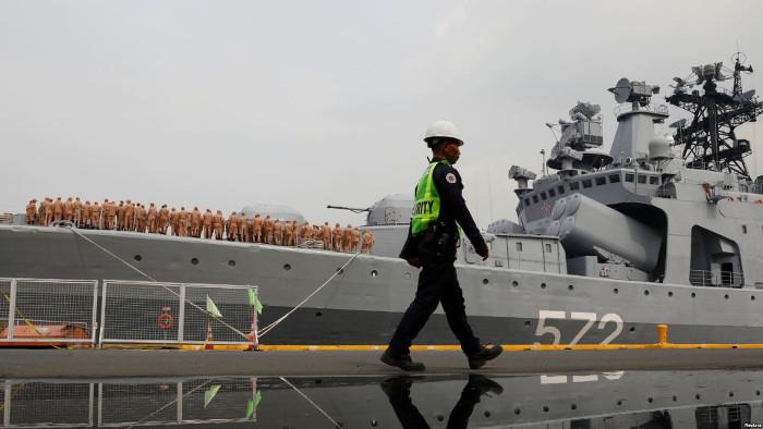 Russian naval vessel Admiral Vinogradov