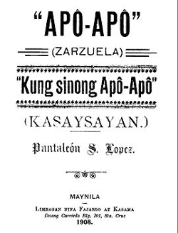Pantaleon Lopez was born in Pandacan July 27, 1872