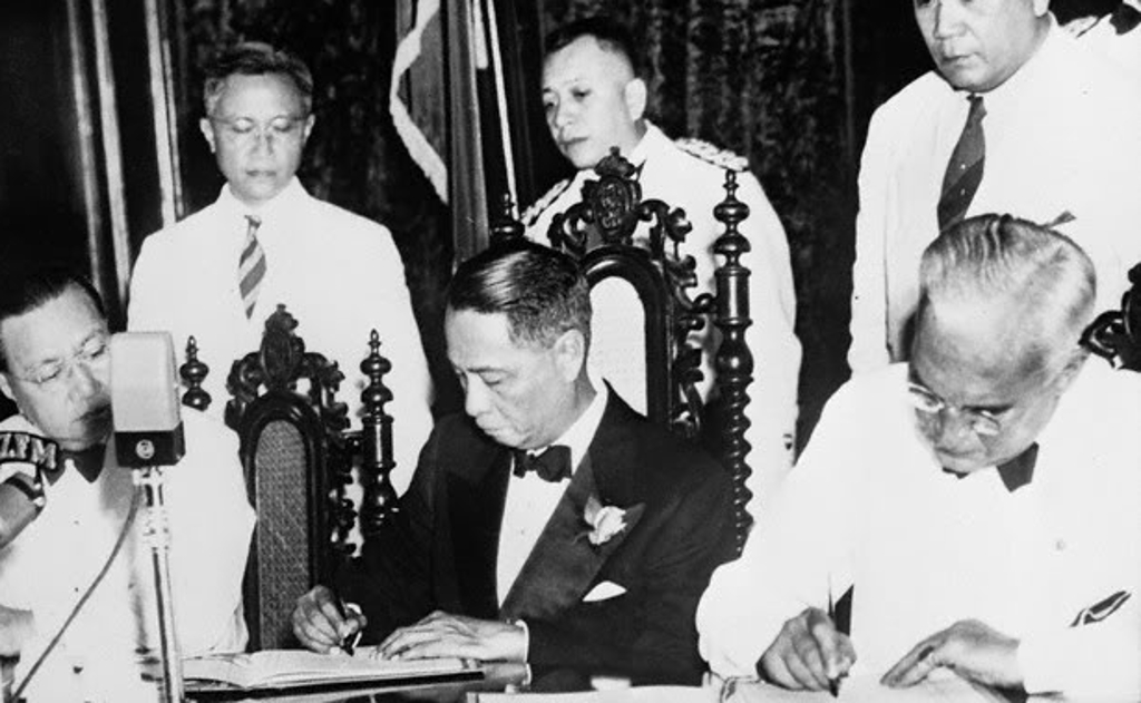 The Military Bases Agreement Was Signed March 14 1947