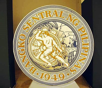 Central Bank of the Philippines seal of 1949-1978