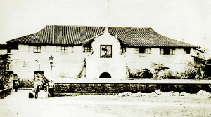 Fort Santiago in 1880