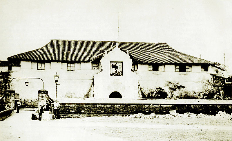 Fort Santiago was declared a National Shrine March 6, 1951