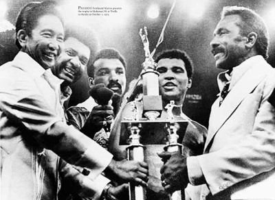 President Ferdinand Marcos presents the trophy to Muhammed Ali at Trilla in Manila, October 1, 1975