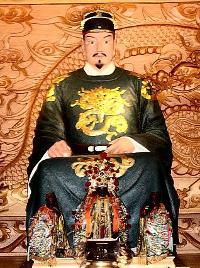 Koxinga or Zheng Chenggong