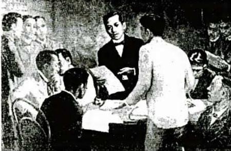 Rizal and La Liga member
