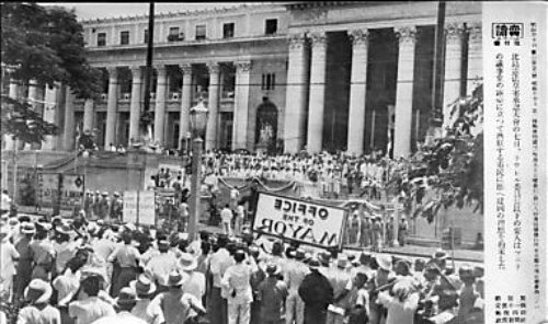 Jose P. Laurel Sr. was inaugurated President October 14, 1943