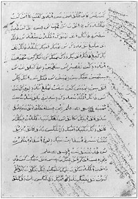 Second page of an original manuscript copy of the Luwaran