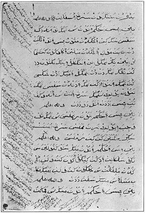 Thrid page of an original manuscript copy of the Luwaran