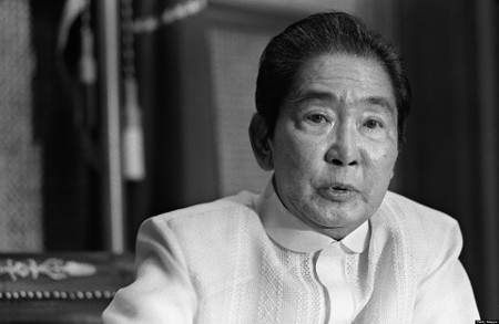 Marcos republican principles