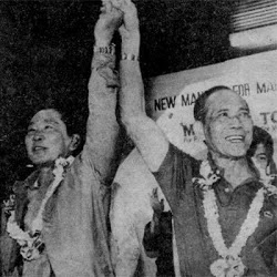 Marcos and Tolentino 1985 campaign