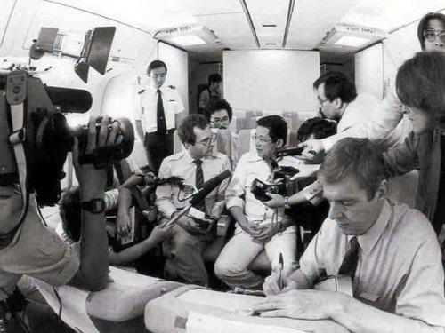 Ninoy Aquino moments before disembarking the China Air lines