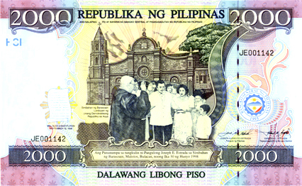 Erap Estrada inauguration in Philippine 2000 peso bill