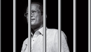 Serious pledge to jail Noynoy Aquino will generate more votes for candidate